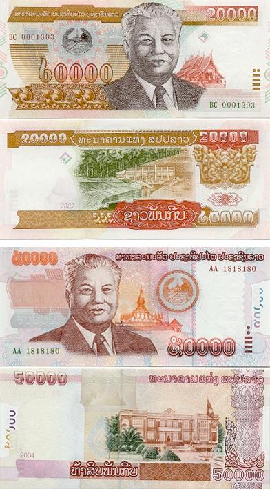 Laos Geld Kip