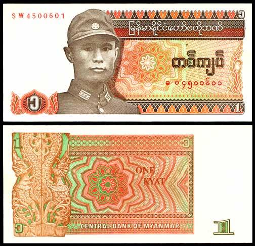 Myanmar Geld, Kyat Banknote