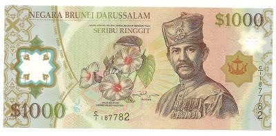 Brunei Geld