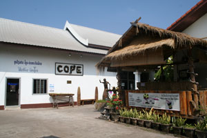 COPE Visitor Centre