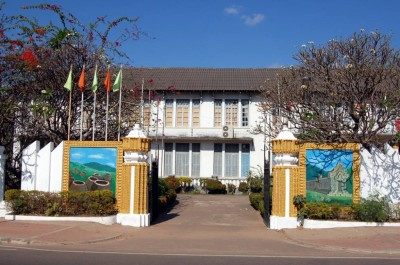 Lao National Musuem