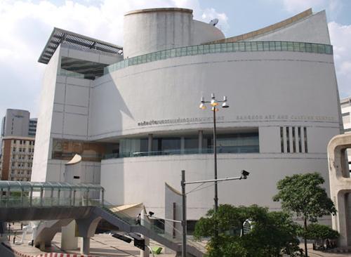 Bangkok Museum of Contemporary Art (MOCA)