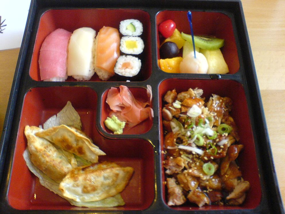 Japanisch Essen Gießen ~ Japanisches Essen Eine gut gefüllte Bento Box