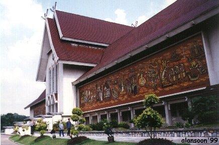 Kuala Lumpur National Museum, Muzium Negara