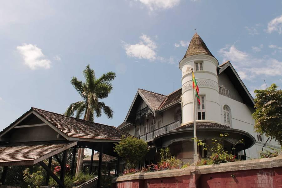 Aung San Museum