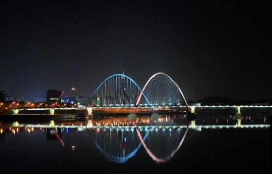 Daejon Korea