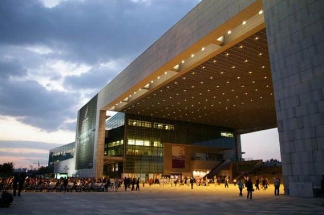 Korea National Museum, Seoul