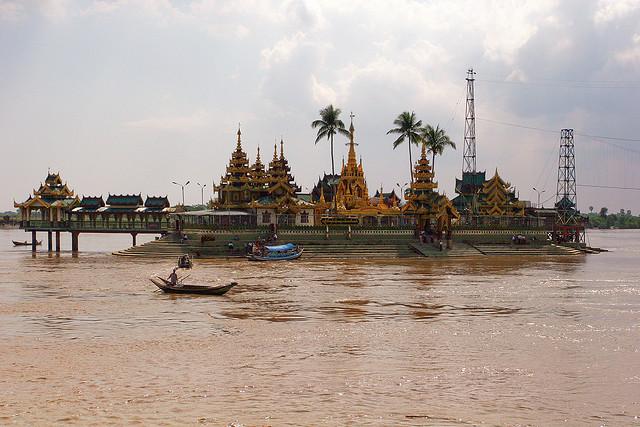Kyauktan Myanmar