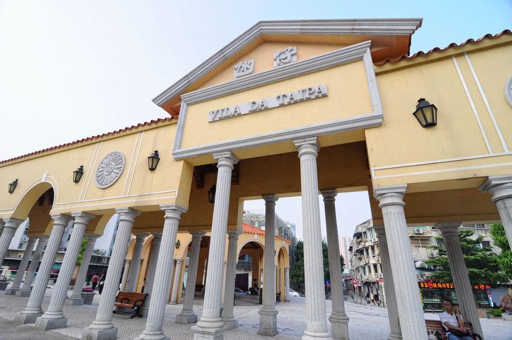 Taipa Village Macau