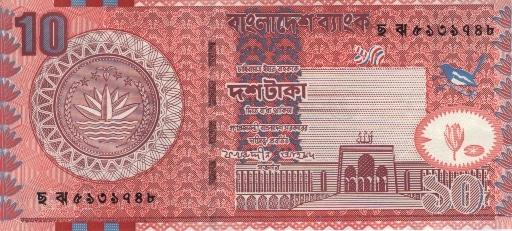 Bangladesh Geld, Taka Banknote
