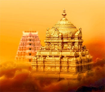 Venkateswara-Swamy Temple