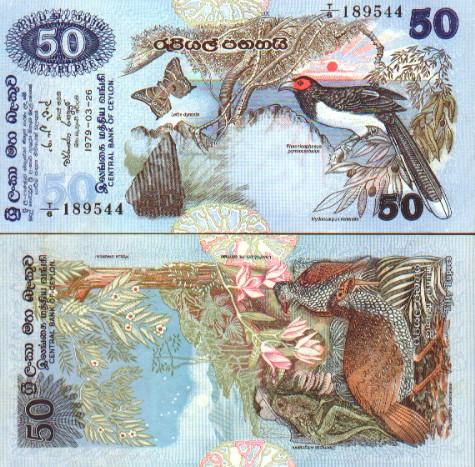 Sri Lanka Geld, Rupie Banknote