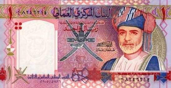 Geld im Oman: Rial Banknote