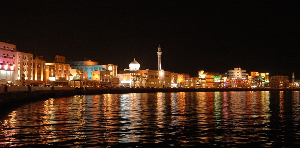 Oman, Muscat Nightlife Party