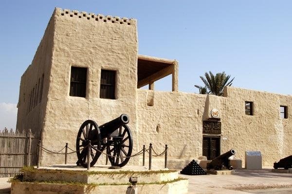 Umm al-Quwain Fort