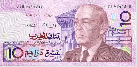 VAE Geld: 10 Dirham Geldschein Banknote