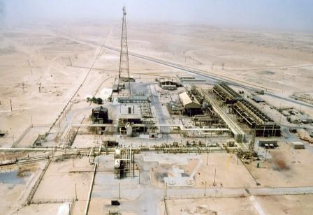 Dukhan Qatar