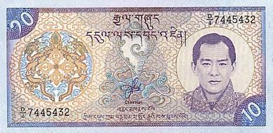 Ngultrum Bhutan Geld, Banknote