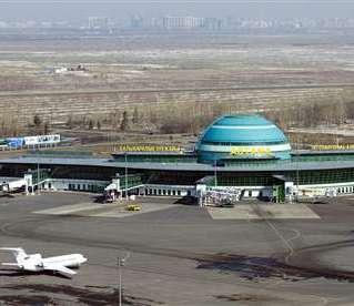 Astana Airport, Flughafen