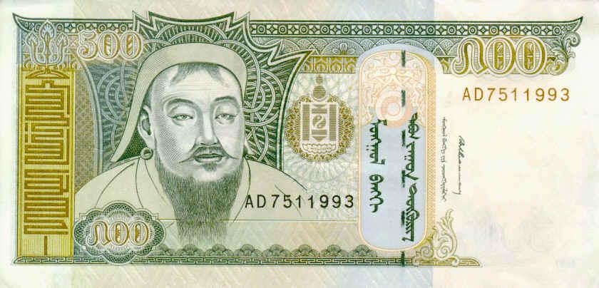 Tögrög Tugrik Geld Mongolei Banknote