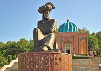 Andijon Uzbekistan