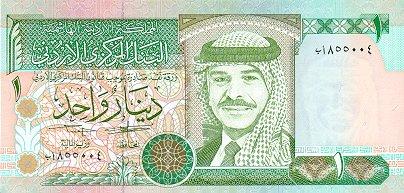 Jordanien Geld,  Jordanischer Dinar Banknote