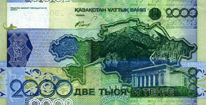 Kasachstan Geld, Tenge Banknoten