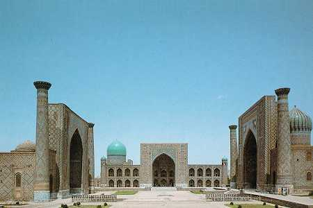 Registan Platz in Samarkand