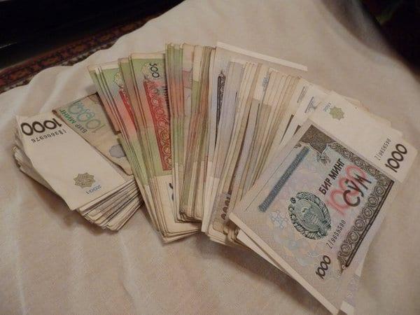 Usbekisches Geld: Sum Banknoten