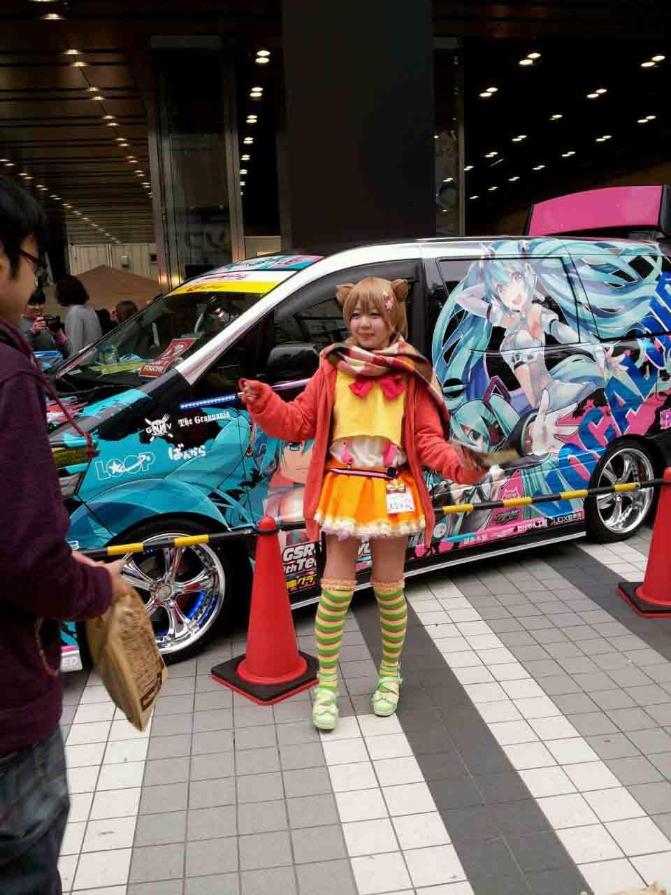 Cosplay Akihabara Tokyo Japan