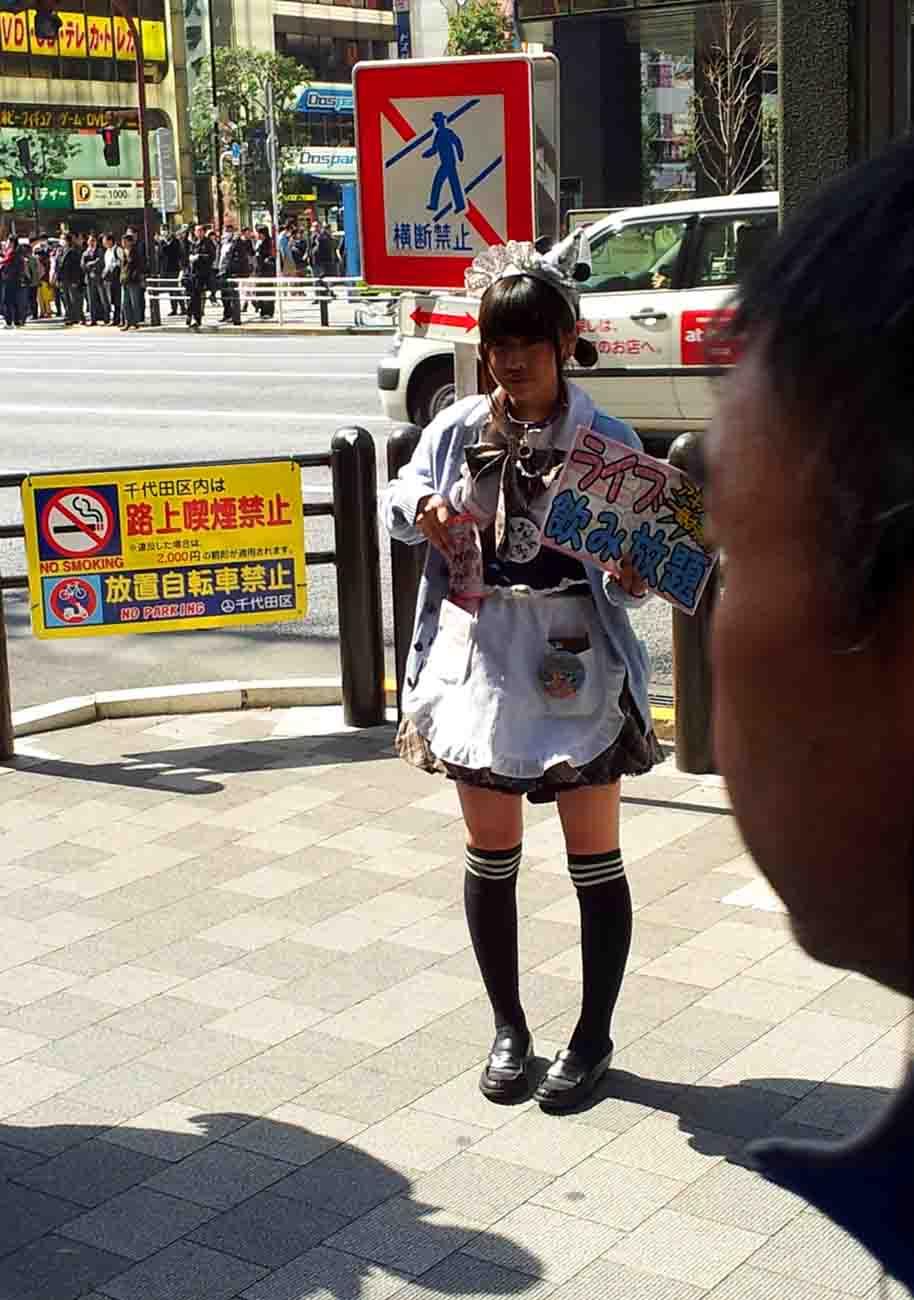 Maid Akihabara Tokyo Japan