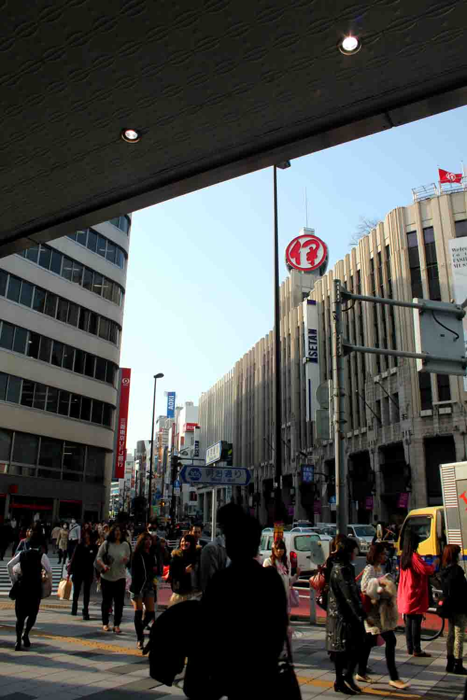 Shinjuku Tokyo Isetan Store