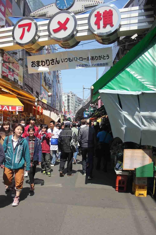 Ameya Yokocho Market Tokyo Ueno