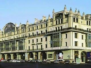 Moskau Hotel Metropol, Russland