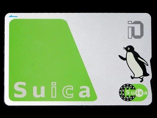 Suica Card Tokyo
