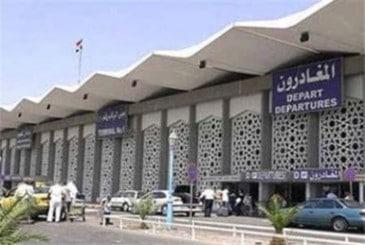 Damaskus Airport, FLughafen