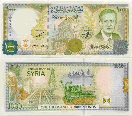 Syrisched Geld: Syrien Pfund, Lira Geldschein