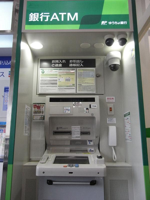Japan Geldautomat, ATM