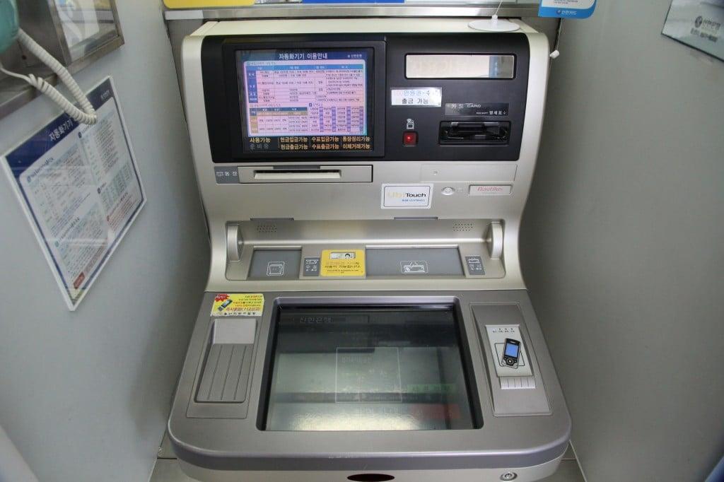 Geldautomaten (ATM) in Korea