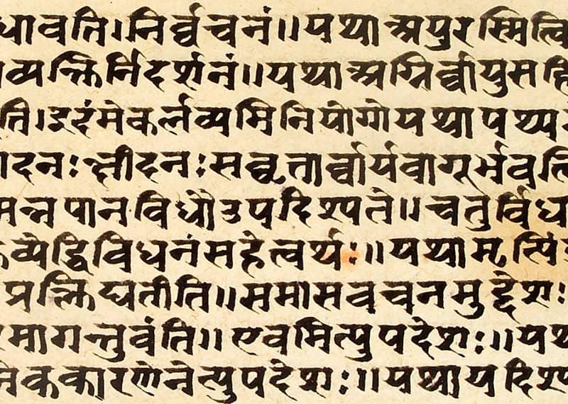 Sanskrit Schrift